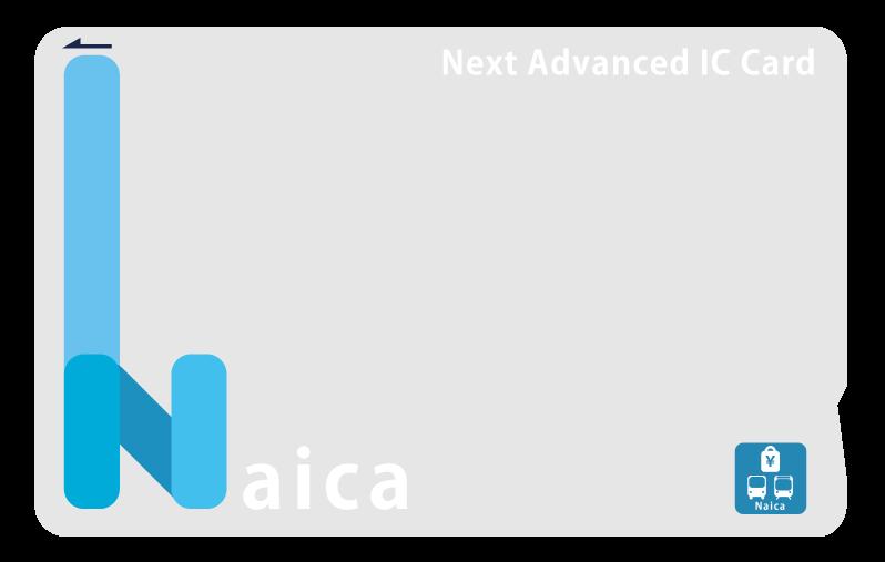 無記名式Naica見本画像
