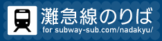 banner_link_nadakyu02
