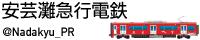banner_link_nadakyu03
