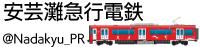nadakyu_banner02