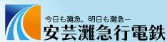 nadakyu_banner